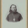 [Sv. Vladimir Ivanovich Vasilev; fotografiia  P. Afonasev, Biisk.]