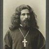 [A priest; fotografiia V. Egorov , S.-Peterburg]