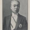 Marquis Kin-Mochi Saionji, Premier of Japan. (With whose government our own will endeavor to maintain old-time good relations.)