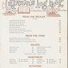 Dinner at Ports O' Call; Sheraton-Dallas Hotel by Stephen Crane Associates.