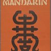 Daily menu at The Mandarin, Garfield 6464 (Restaurant) -- San Francisco, California (CA) (English)