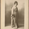 [Full-length portrait of Japanese woman] plate [1]