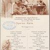 Speise-Karte. Nittagessen, Norddeutscher Lloyd Bremen