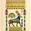 Le bélier, emblême vivant d'Amon-ra [Amon].