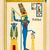Amon-générateur, Mendès [Min]; (Pan, Priape.)