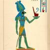 Phtah-Sokari [Ptah-Sokar], seigneur des régions supérieures et inférieures.
