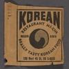 Korean Restaurant Mi-Cin