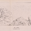 Colorado Expedition - Panoramic View no. 7 - Big Cañon - from Colorado Plateau.