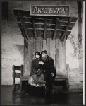 Joanna Merlin and Luther Adler in the stage production Fiddler on the Roof