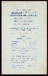 """DINNER [held by] THE LAKEWOOD [at] """"LAKEWOOD, N.J."""" (HOTEL;)"""