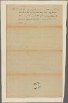 Letter to Thomas Mifflin