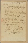 Letter to Stephen Jacobs, Windsor, Vermont