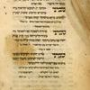 Piyut for evening prayer for Simhat Torah [cont.].