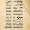 Prayers for Rosh ha-Shanah [cont.].