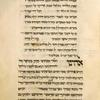 Prayers for Rosh ha-Shanah [cont.].