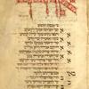 Odekha ki anafta, yotser for First Sabbath of Hanukkah