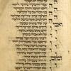 Yotser for Sabbath of Hanukkah [cont.].