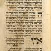 Yotser for second Sabbath of Hanukkah [cont.].