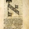 El mitnase le-khol rosh, yotser for Shabbat Shekalim.