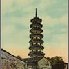 Canton, pagoda.