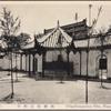 Tsingchungpeting Sihu, Hangchow.