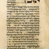 Azkir selah, kerovah for Shabbat Zakhor.
