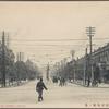 Oku Street, Dairen.