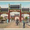 Street scene, Peking.