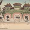 Peilo im Confuzius Tempel.  Peking.