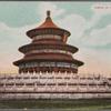 Temple of Heaven, Pekin.