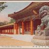 The Summer Palace, Peking.