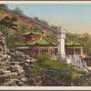 Parts of the Summer Palace, Peking.