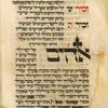 Elohim al domi lakh ke-kol, kerovah for Shabbat Zakhor.