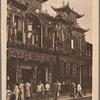 Shanghai.  Nanking Road.