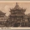 Shanghai.  City Tea House.