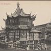 Tea House, Old Shanghai.