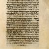 Piyut for Musaf Shabbat Zakhor [cont.].