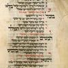 Piyut for Purim.