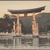 The big torii at Itsukushima, Aki.
