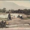 Gohra Park, Hakone.