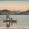Hakone Lake, Hakone.