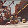 Raw silk loading at No. 4 Quay in the port of Yokohama.