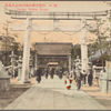 Nanko Shrine Kobe.