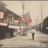 Motomachi-dori Itchome, Kobe.