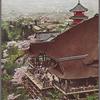 Kiyomizu Temple at Kyoto.