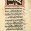 Om asher bakh, yotser for Shabbat Parah.