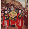 The tayū or oiran named Kikusen with apprentices in procession, Kyoto.