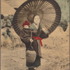 Woman with large parasol carrying child and jar.