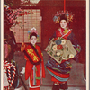 Oiran or tayū with apprentice.