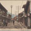 Hamano-Cho, Nagasaki.
